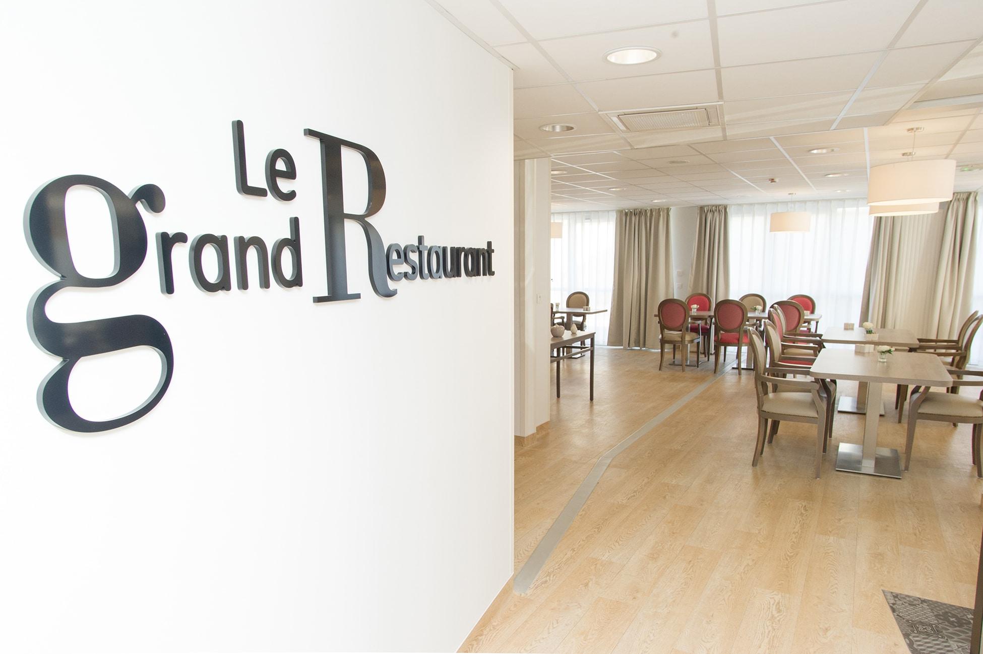 Restaurant Le Parc Saint Ouen L Aumone
